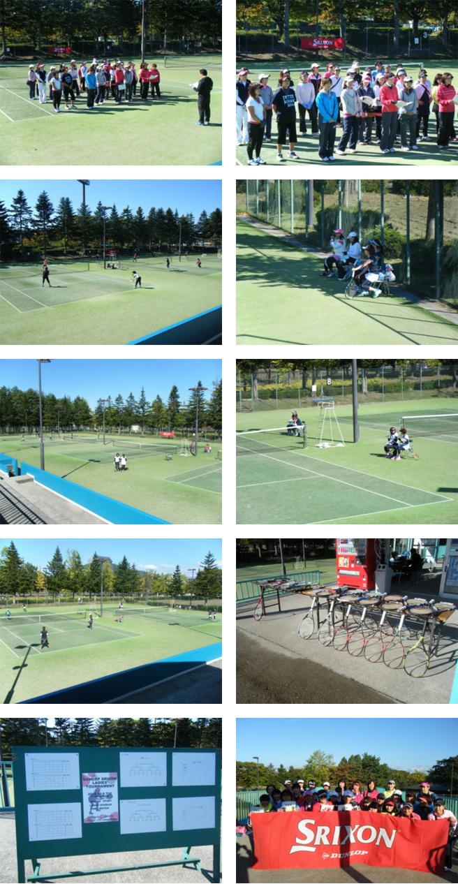 2015 ダンロップ・スリクソン レディーステニストーナメント 青森大会