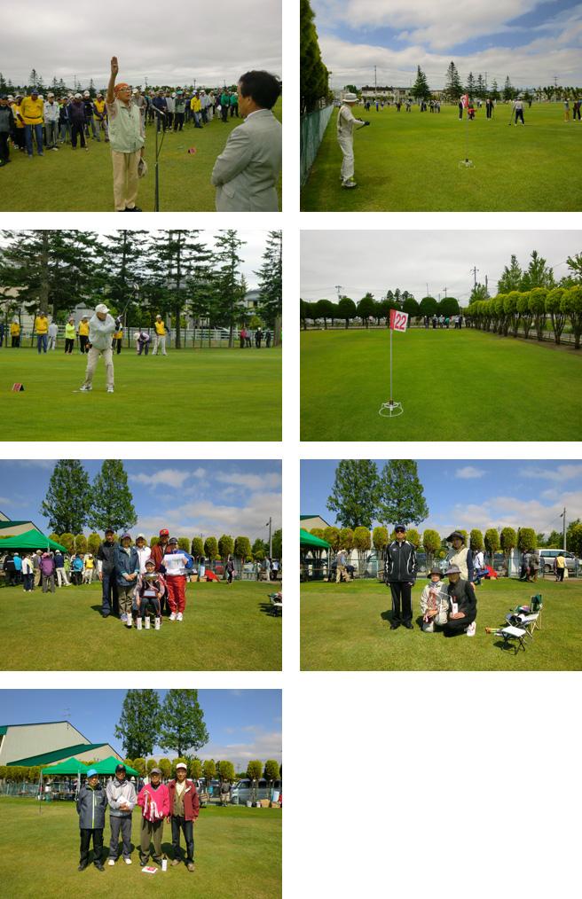 第10回B&G会長杯グラウンドゴルフ大会