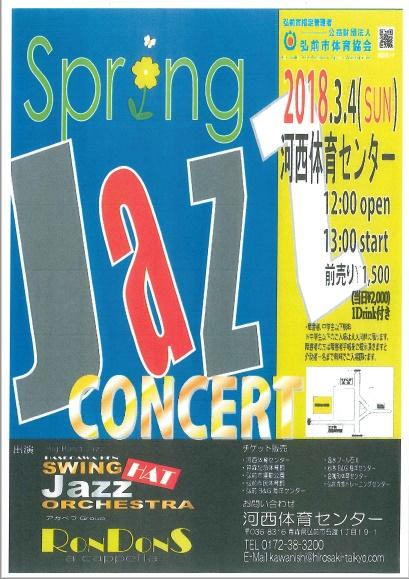 Spring Jazz CONCERT