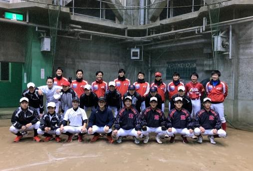 めざせ甲子園! 中3野球教室
